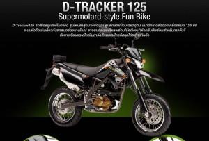 dtacker 125