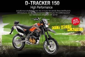 dtracker 150