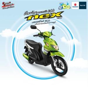 nex 2013