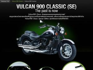 vulcan 900 classic