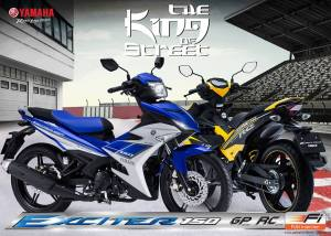 jupiter mx king