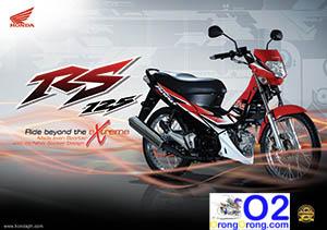 RS-125-