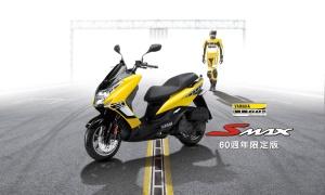 SMAX60_Banner