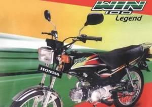Sejarah Honda Win Di Indonesia