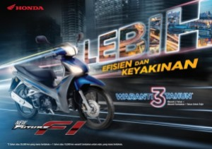 honda new future fi 2016