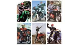 motor_yang_pernah_di_pakai_di_film_Kamen_Rider