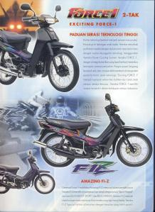 yamaha force 1