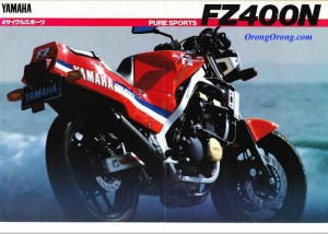 yamaha fz400n 1984 5
