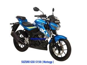 gsx-s150-metallic-triton-blue-motogp-1