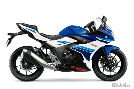 all-new-suzuki-gsx250r-2017-price
